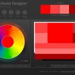 カラースキーマデザイナー